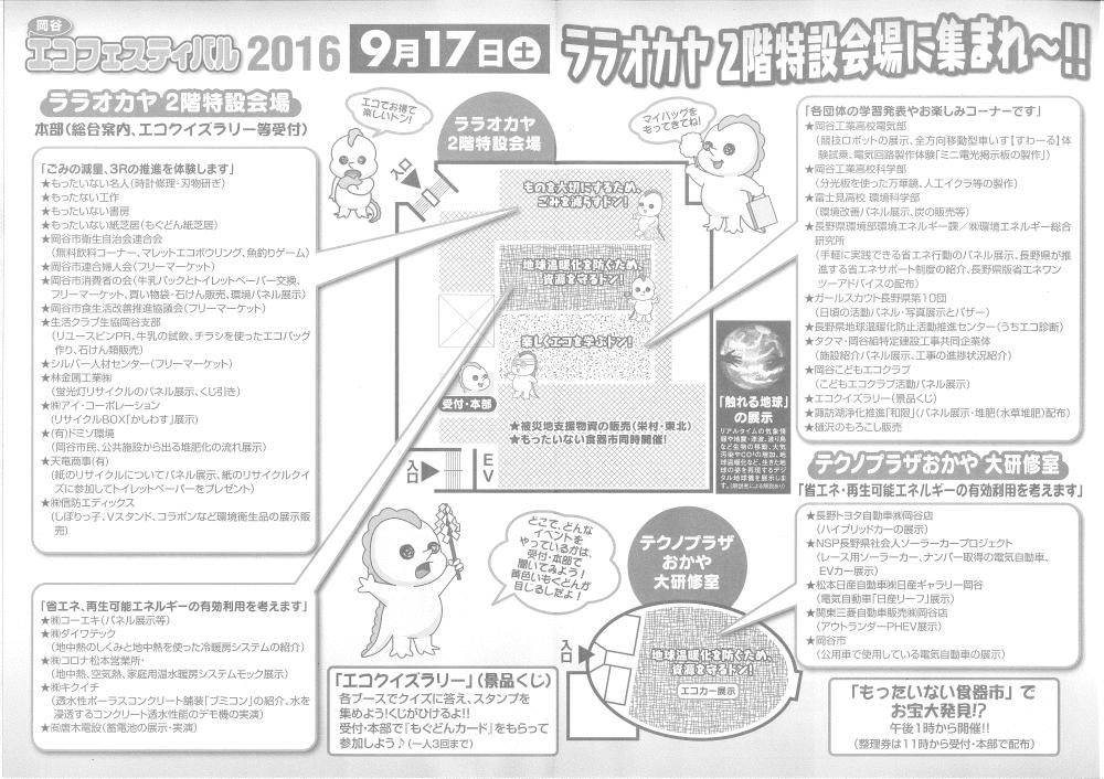201609091301_0001